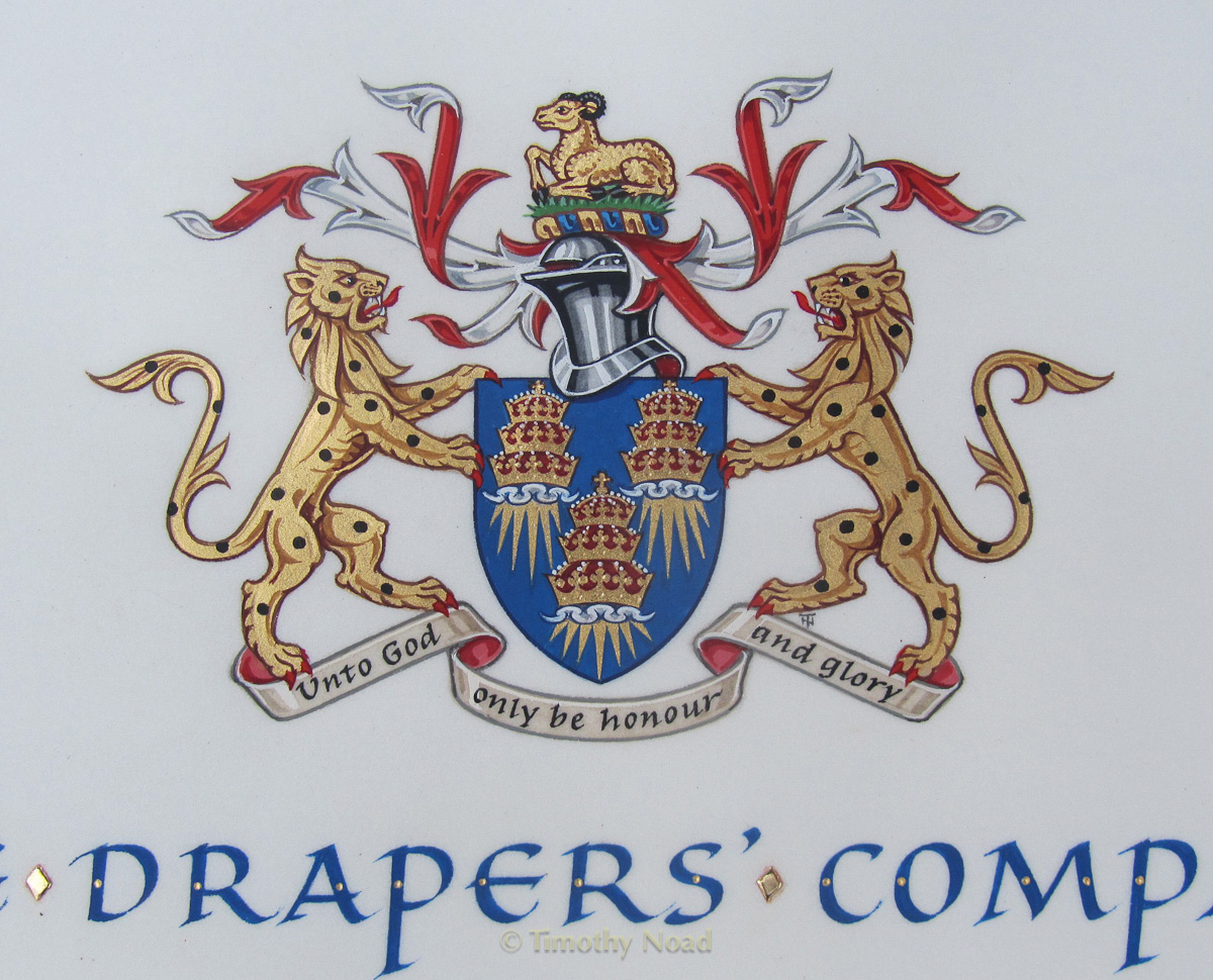 Arms of the Drapers' Company heraldry