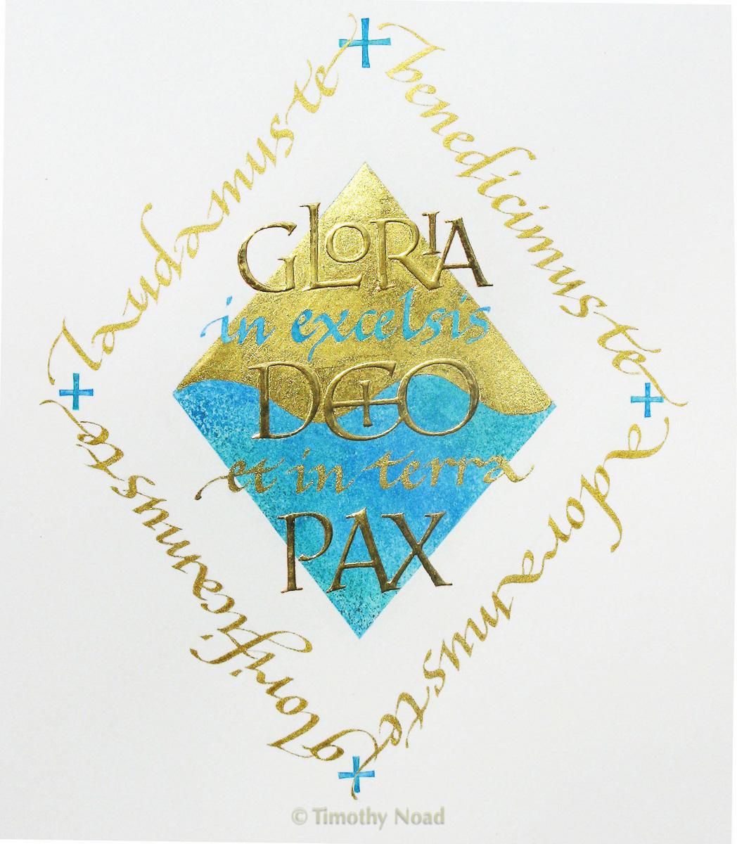 gloria calligraphy