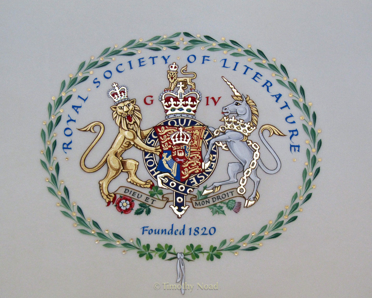 RSL The Royal Arms of George IV heraldry
